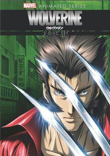 Wolverine 2011 DVD Cover