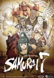 Samurai 7 2004 DVD Cover