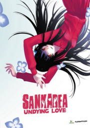 Sankarea Undying Love 2012 DVD Cover
