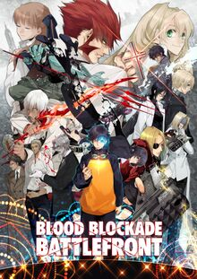 Blood Blockade Battlefront 2015 Poster
