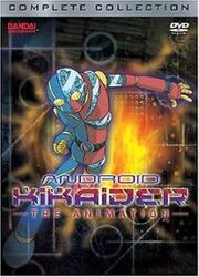 Android kikaider the animation dvd cover