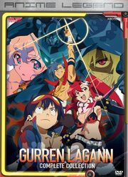 Gurren Lagann 2007 DVD Cover