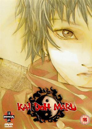File:Kai Doh Maru 2003 DVD Cover.png