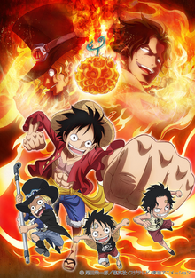 Episode of Sabo Poster