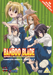 Bamboo Blade 2007 DVD Cover