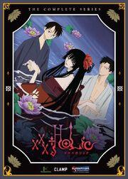 XxxHOLiC DVD Cover