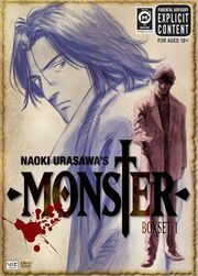Monster DVD Cover