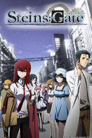 Steins;Gate Anime Poster