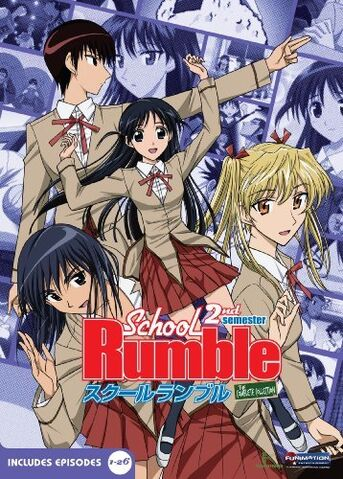 File:School Rumble 2nd Semester Cover.jpg