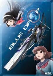 Blue Drop DVD Cover