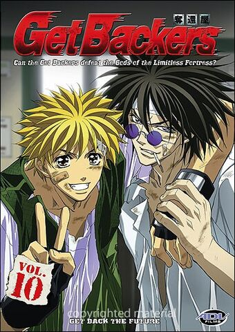 File:GetBackers 2004 DVD Cover.jpg