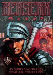 Berserk 1997 DVD Cover