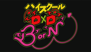 High-School-DxD-BorN