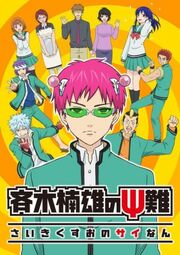 The Disastrous Life of Saiki K. Cover