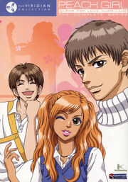 Peach Girl 2005 DVD Cover
