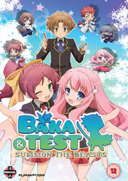 Baka and Test Summon the Beasts UK DVD Cover