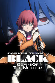 Darker than Black Gemini of the Meteor DVD Cover