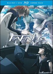 Fafner Heaven and Earth Blu-Ray Cover