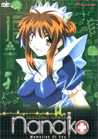 File:Amazing Nurse Nanako 2000 DVD Cover.jpg