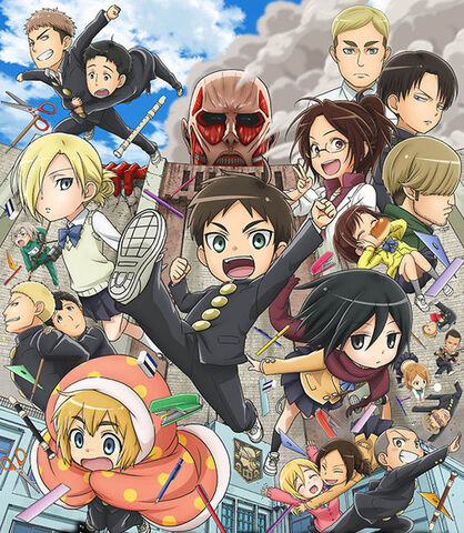 File:Attack on Titan Junior High.jpg