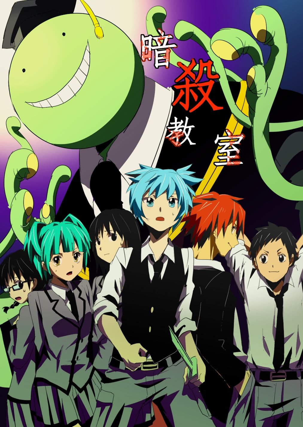 Assassination Classroom | Anime Voice-Over Wiki | FANDOM