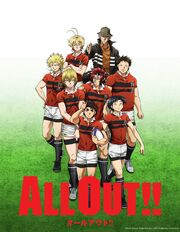 All Out!! Cover
