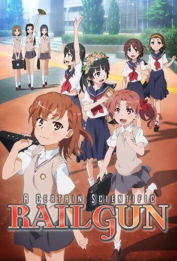 File:Toaru Kagaku no Railgun DVD Cover.jpg