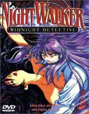 Nightwalker Midnight Detective DVD Cover