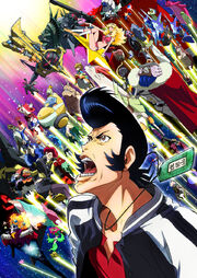 Space Dandy 2014 Poster