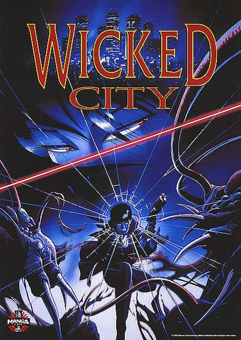 File:Wicked City 1993 DVD Cover.png