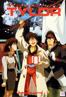The Irresponsible Captain Tylor 1999 DVD Cover
