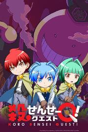Koro Sensei Quest! Cover