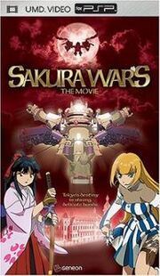 Sakura Wars The Movie PSP Cover