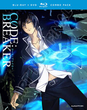 Code Breaker Blu-Ray Cover