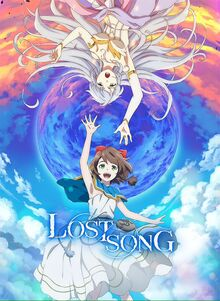 Lost Song 2018 Poster