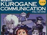 Kurogane Communication