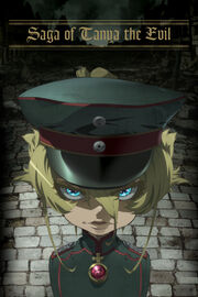 Saga of Tanya the Evil Cover