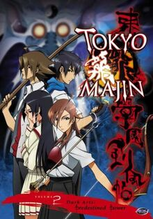 Tokyo Majin 2008 DVD Cover