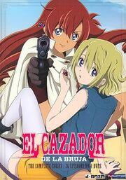 El Cazador de la Bruja 2007 DVD Cover