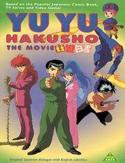 YuYu Hakusho The Movie 1993 Cover