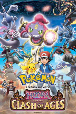 File:Pokémon The Movie Hoopa and the Clash of Ages 2016 Poster.png