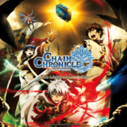 Chain Chronicle – The Light of Haecceitas – Cover