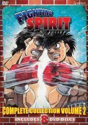 Fighting Spirit DVD Cover