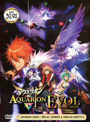Aquarion Evol DVD Cover