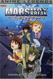 Mars Daybreak DVD Cover