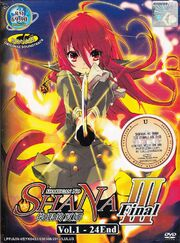 Shakugan no Shana III Final DVD Cover
