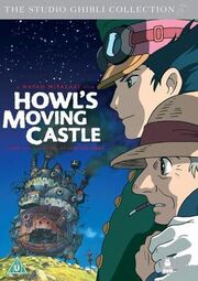 Howl's Moving Castle DVD Cover