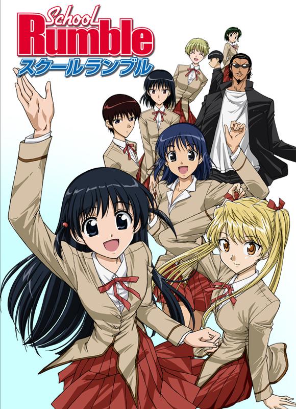 File:School Rumble DVD Cover.jpg