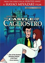 Lupin the III The Castle of Cagliostro DVD Cover
