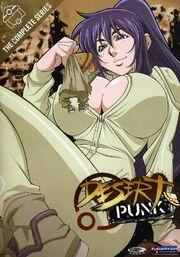 Desert Punk DVD Cover